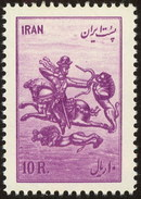 Iran 0795 * Charnela. 1953 - Iran