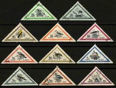 HONGRIE - OISEAUX - YT PA 119 à 129 - SERIE COMPLETE 11 TIMBRES OBLITERES - Vögel