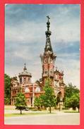 Guatemala. Ville De Guatemala. Chapelle Notre-Dame Des Douleurs. Yglesia Yurrita ( Felipe Yurrita -1941). 1955 - Guatemala
