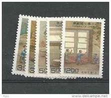 1994 MNH Taiwan Mi 2163-7, Postfris - 1945-... Republic Of China