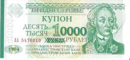 Transnistria - Pick 29 - 10.000 Rublei 1996 - Unc - Banconote