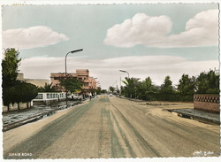 Bahrein Bahrain  Juffair Road Edit Shakib Used From Beyrouth Lebanon 1961 Size 10/15 Cms - Bahrain