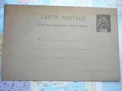 Carte Postale Benin 10 C
