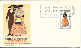 Spain FDC 7-7-1967 National Costume Baleares With Cachet - FDC