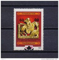 Tadzhikistan Mint (**) 1993 Gold Sculpture Horse OVERPRINT  2.0 EU - Tadjikistan
