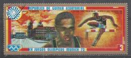 Equatorial Guinea 1972. Scott #7279 (U) L. Calhoun (USA), 100M Hurdles, Melbourne 1956, Roma 1960. Double/Error - Guinée Equatoriale
