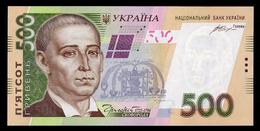 UKRAINE 500 HRYVEN 2015 HONTAREVA Pick 124d Unc - Oekraïne