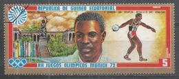 Equatorial Guinea 1972, Scott #7280 R. Johnson (USA), Decathlon, Roma 1960 (U) - Guinée Equatoriale