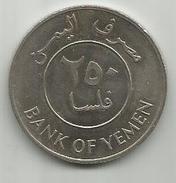 250 Fils 1981. KM#11 - Yémen