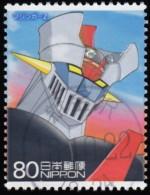 JAPAN - Scott #2898a Mazinger Z (*) / Used Stamp - Cómics