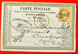 Carte Postale, LILLE à DUNKERQUE (Nord), GC 2046 (B42-L3) - Marcophilie (Lettres)