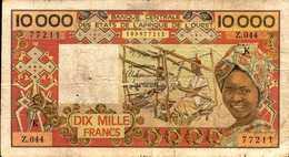 SENEGAL 10000  FRANCS De 1989nd  Pick 709k - Senegal