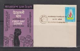 BANGLADESH 1973 - 25th Anniversary Of Universal Declaration Of Human Rights, FDC First Day Cover - Bangladesh