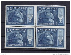 STAMP USSR RUSSIA Mint (**) 1985 Telescope Observatory Astronomy Space Comet Meteor - Unused Stamps
