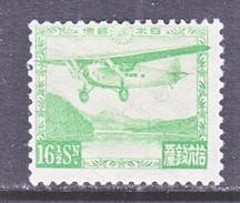 JAPAN  C 5   * - Airmail