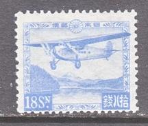 JAPAN  C 6   * - Airmail