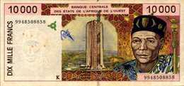 SENEGAL 10000  FRANCS De 1999 Pick 714h - Senegal