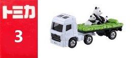 Doubutsu Upansha : Animal Transporter ( Tomica ) - Cars & 4-wheels