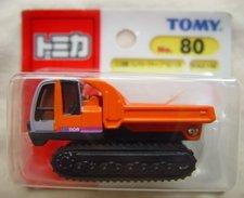 Nittsu Gum Crawler Carrier EG110R ( TOMY ) - Cars & 4-wheels