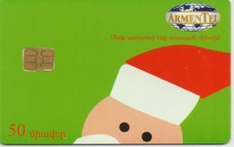 ARMENIA PHONECARDS MERRY CHRISTMAS & HAPPY NEW YEAR/CHRISTMAS SANTA CLAUS(no Cn)-DUMMY(bx1)