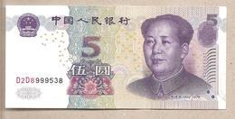 Cina - Banconota Circolata QFdS Da 5 Yuan - 2005 - China