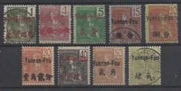 Yunnanfou, Yvert N° 16.18/19.21/22.24.26/27 Et 29 - Neufs Ou Oblitérés - Cote 76 €