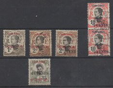 Yunnanfou, 5 Timbres Différents - Cote 26 €