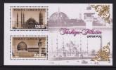 TURKEY TURQUIE 2013 MINIATURE SHEET. TURKEY-PALESTINE JOINT STAMP - 1921-... République