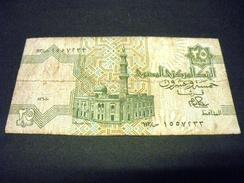 EGYPTE 25 Piastres 1982, 1980-1984, Pick N° 54, EGYPT - Egypte