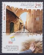 2016 ISRAËL Israel  ** MNH . . . . [EC22] - Cristianesimo