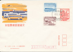 Taiwan FDC 12-11-1972 Complete Set Of 3 Communication Stamps With Cachet