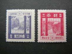 Japan 1929 ** MNH # Mi. 193/4