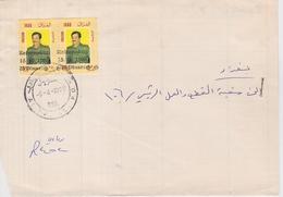 IRAQSTAMP :REGISTER COVER LOCAL USED VER ATTRACTIVE RARE - Irak