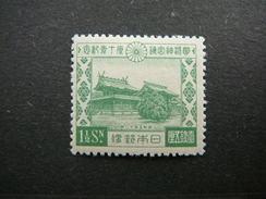 Japan 1930 ** MNH # Mi. 201