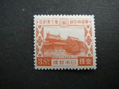 Japan 1930 * MH # Mi. 202