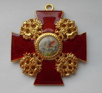 Order St. Alexander Nevsky Russian Empiree - Russia