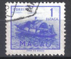 W711 - MACAO , Alti Valori 1 Matacas N. 353 Sampan - Used Stamps
