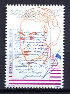 Spain 1989 España / Literature Nobel Prize Gabriela Mistral MNH Escritora Premio Nobel / Jn21  32 - Premio Nobel