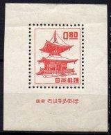 JAPON - 80 S. Rose Carminé Pagode D'Ishiyama