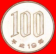 § FLOWERS: JAPAN ★ 100 YEN 19 HEISEI (2007) UNC MINT LUSTER! LOW START ★ NO RESERVE! - Giappone