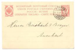 Russland, Bahnpost 1910 Nach Auerbach - 1857-1916 Imperium