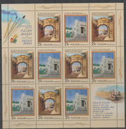 RUSSIA, 2016, MNH, JOINT ISSUE WITH MALTA, ART, PAINTINGS, SHEETLET - Emissions Communes