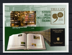 ITAIA - REPUBBLICA - Year 2015 - Istituto Della Enciclopedia Italiana - Timbrato - Tamped. - 6. 1946-.. Repubblica