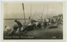 (Formose) République De Chine. Taïwan. Taihoku. Fishing Sampans. Carte Photo. China. - Formose