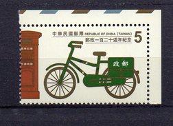 Tim328 Chinese Postal Service 2016 Bicyclette Vélo Bike Bicycle Mail Box Boite Aux Lettres - 1945-... République De Chine