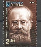 UA 2016- M GRUSCHEVSKI, UKRAINA, 1 X 1v, MNH - Ukraine