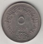 @Y@    Egypte   5 Piaster  1968 - 1378   (4296) - Egipto