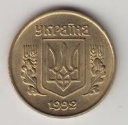 @Y@    Oekraine 10 Kopinok  1992    (4301) - Ukraine