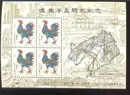 MINT NEVER HINGED MINI SHEET OF BIRDS   #   M-140 ( CHINA  1647 - Non Classés