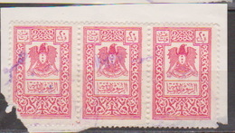 Syria,Syrie,Revenue #1983,3 Stamps Of (Fiscal-Fiscaux),The Role Of The Courts,Cancelled. - Siria